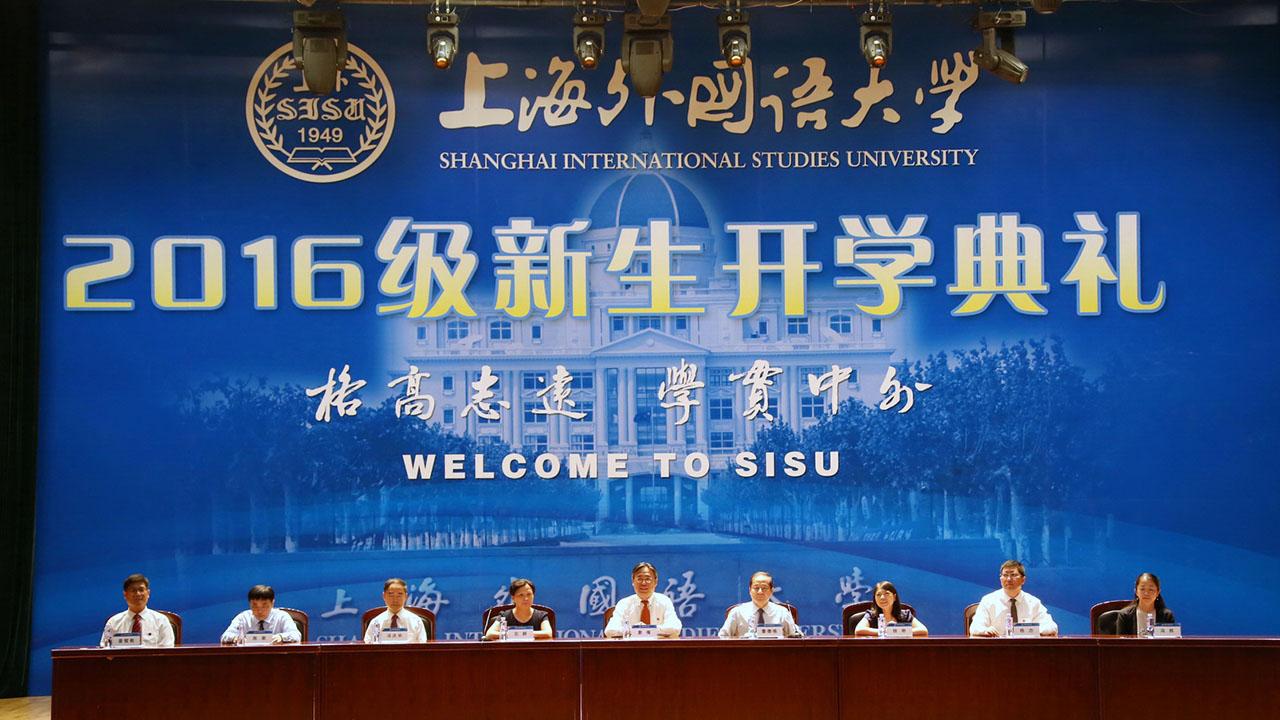 9a8ce69cf2f6 В ШУИЯ состоялась церемония открытия нового учебного года