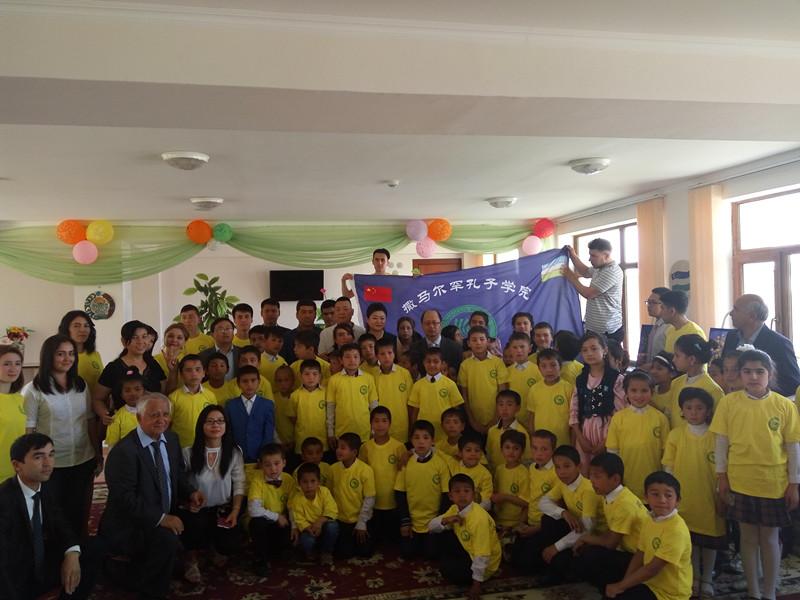 c1302dca5b64 Выступление преподавателей и студентов института Конфуция (г. Самарканд) в  детском доме №10