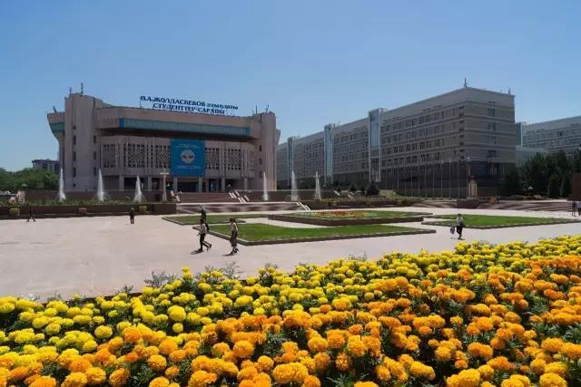 bd9701c13d0e Образование в Казахстане