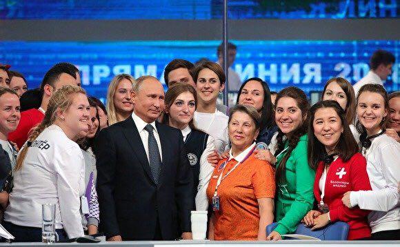 fa351090f75f Как Владимир Путин общался с народом
