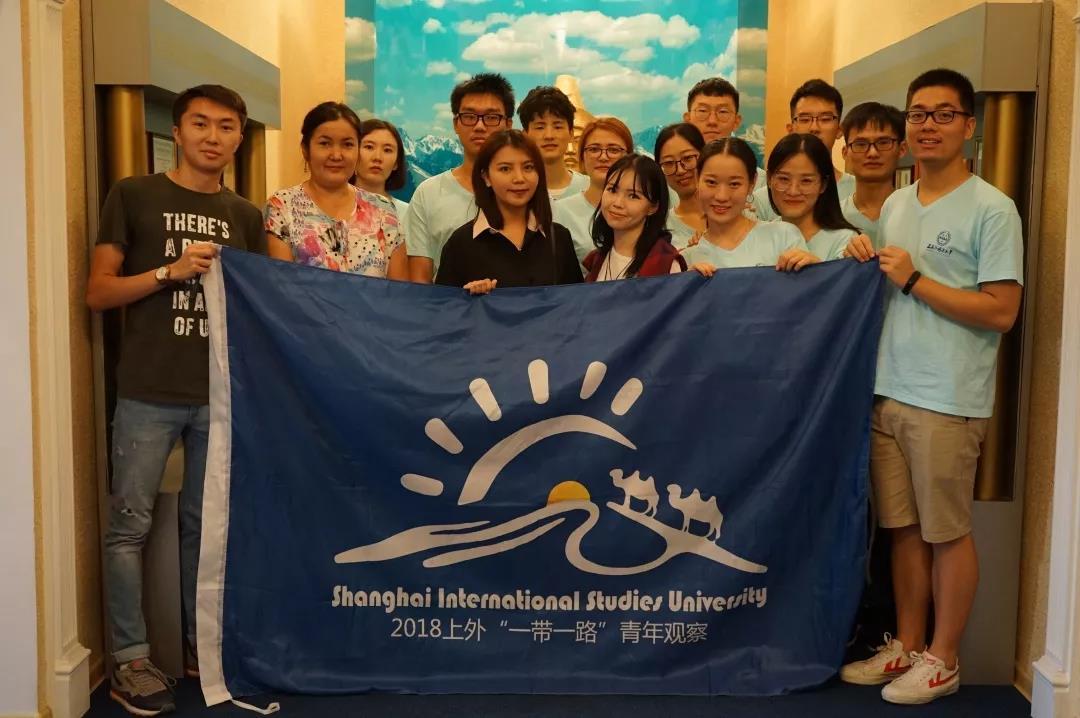 6897bb3379c2 Друзья приехали издалека – китайский голос в Казахстане